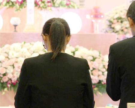 お葬式、お別れ会